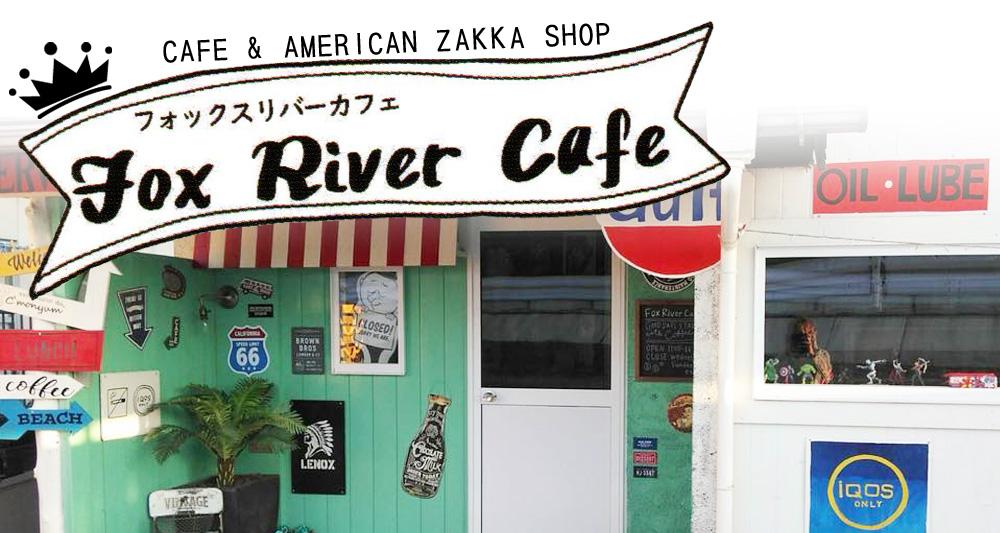 Fox River Cafe
